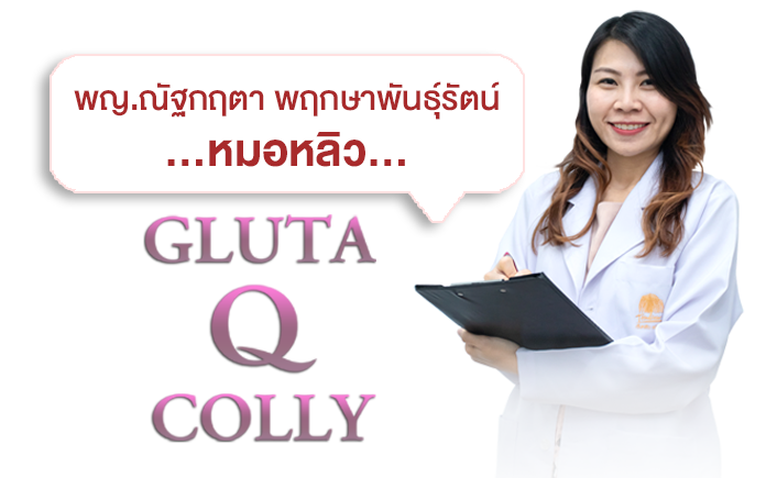 doctor liew gluta q colly